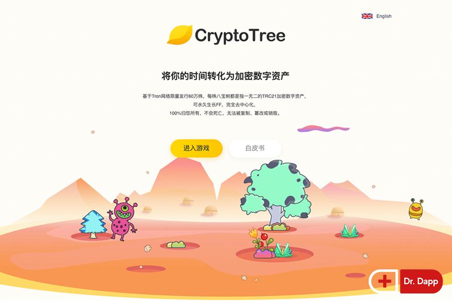 CryptoTree_back
