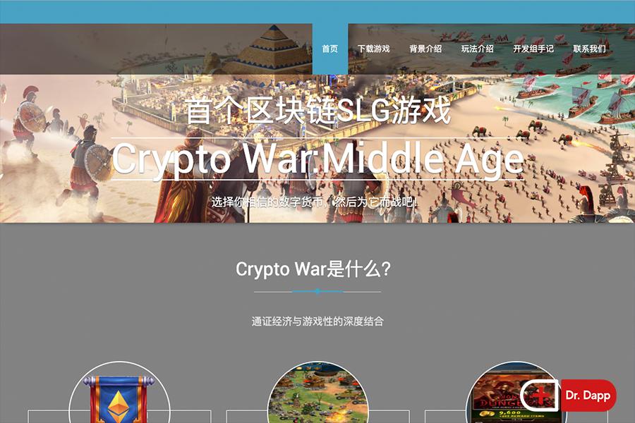 Crypto_war_back