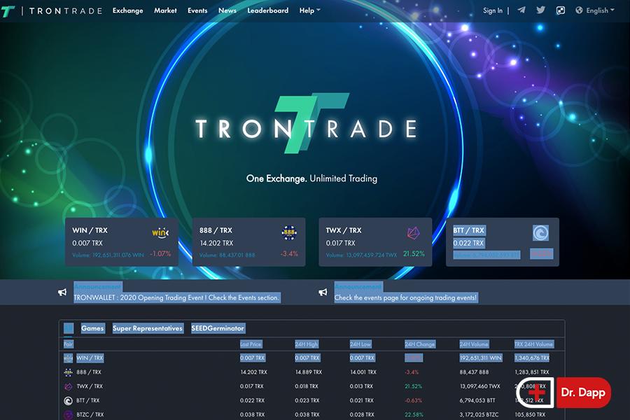tron_trade
